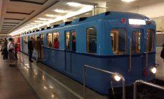 Запуск новой станции метро планируется осуществить к началу 2018 года