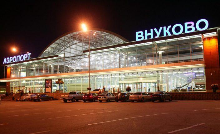 Проектировку линии метрополитена до аэропорта «Внуково» планируется осуществить за 1,5 года